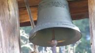 <p>Vyzvánění poledne na zvonici na Morávce ve Velkém Lipovém v podání Štěpána Foldyny. Nahrávka je z 18. 7. 2011, jedná se tedy o jednu z posledních vyzvánění před kompletní rekonstrukcí zvonice, jež byla realizována o prázdninách 2011.</p> <p></p> <p></p> <p></p> <p>                  Play PauseStop     HIDE PLAYLIST              </p>
