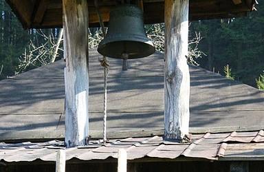 """<p lang=""""cs-CZ"""" align=""""LEFT"""">Následující řádky jsou tedy pokračováním historie zvoničky ve Velkém Lipovém, avšak obsahují některé úpravy, kterými se liší od části bakalářské práce. Článek je vydáván v době, kdy byla již dokončena rekonstrukce zvoničky mým strýcem, Václavem Foldynou. Také v oblasti bádání na téma historie této zvoničky jsem již pokročil, ale rozhodl jsem se jej vydat pro dokončení první části tohoto článku.</p> <p lang=""""cs-CZ"""" align=""""LEFT"""">Nastala druhá světová válka. Německá okupační správa dokonce využívala zvony ve farnosti Morávka k jakýmsi blíže neznámým [...]"""